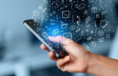 לימודי אינטרנט ומסחר אלקטרוני